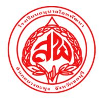 http://sotpattana.ac.th